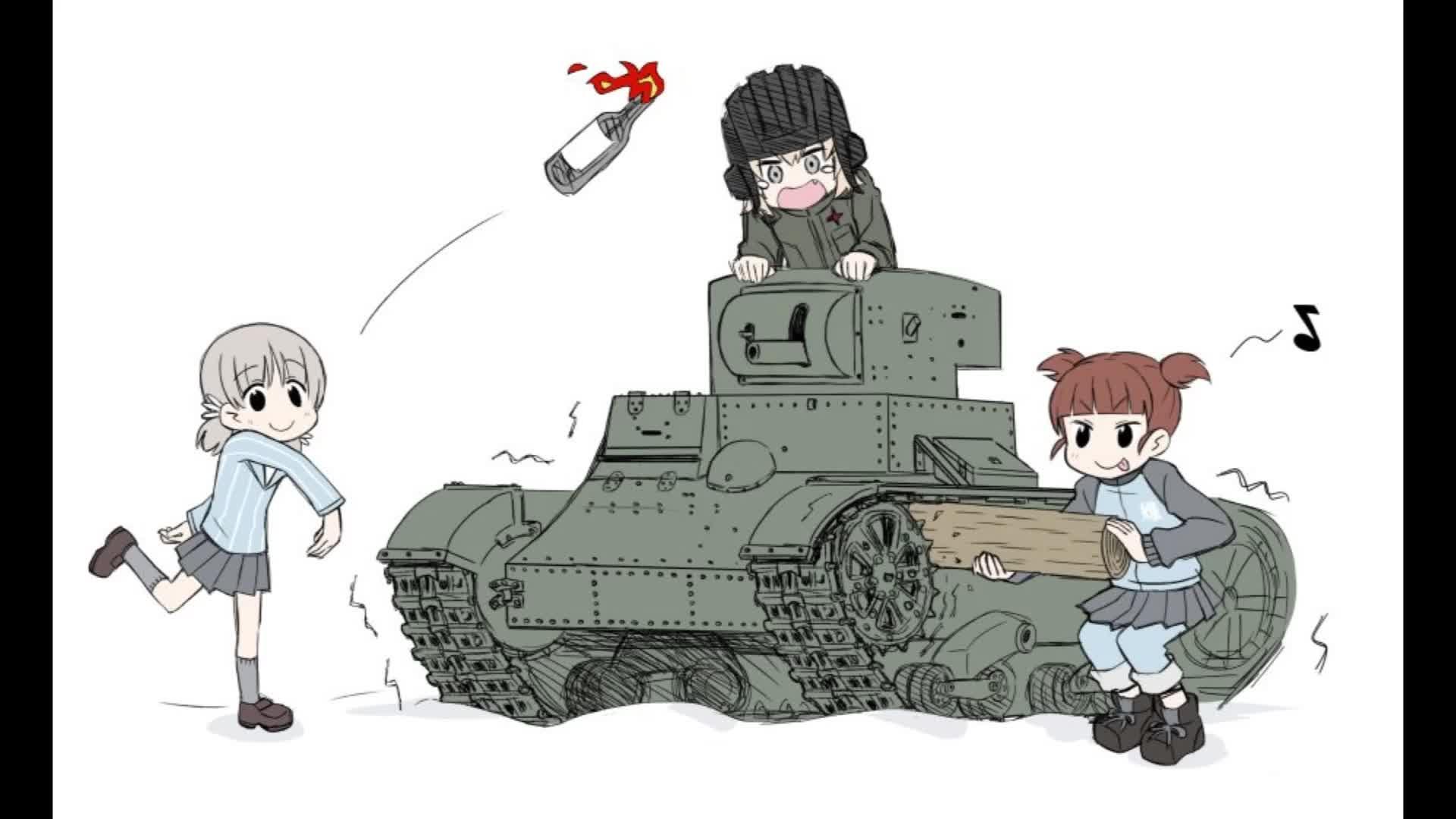Girls und Panzer Comp: Njet Katyusha. Source on the song Windows 10 Photo edit is trash Previous GuP Comps. sublimeslimetime poundbuttz ironstorm nexeh zealotgold jurrigaani