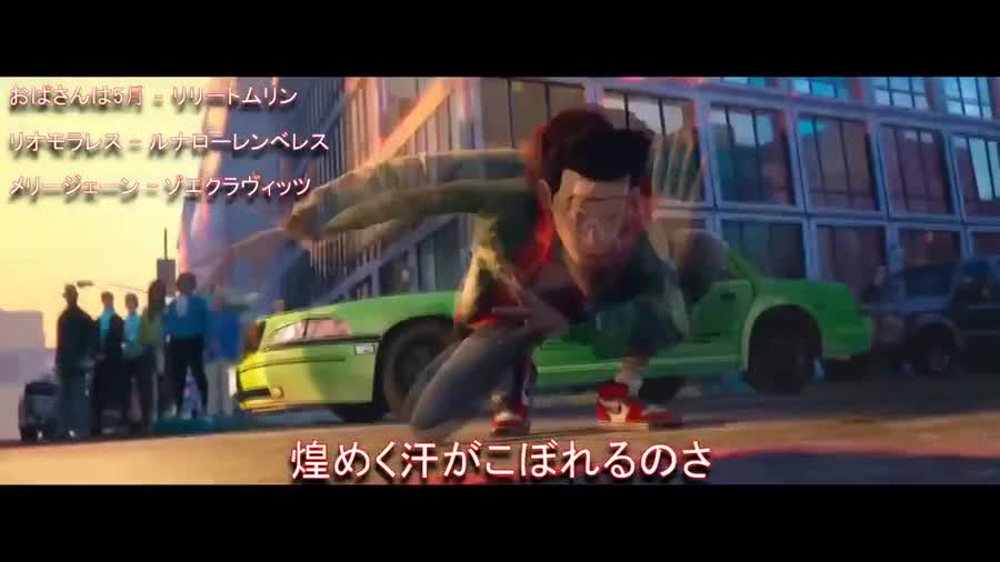 What if Into the Spider-Verse were an anime?. join list: DankWebs (893 subs)Mention History join list:. Best anime, coming through.