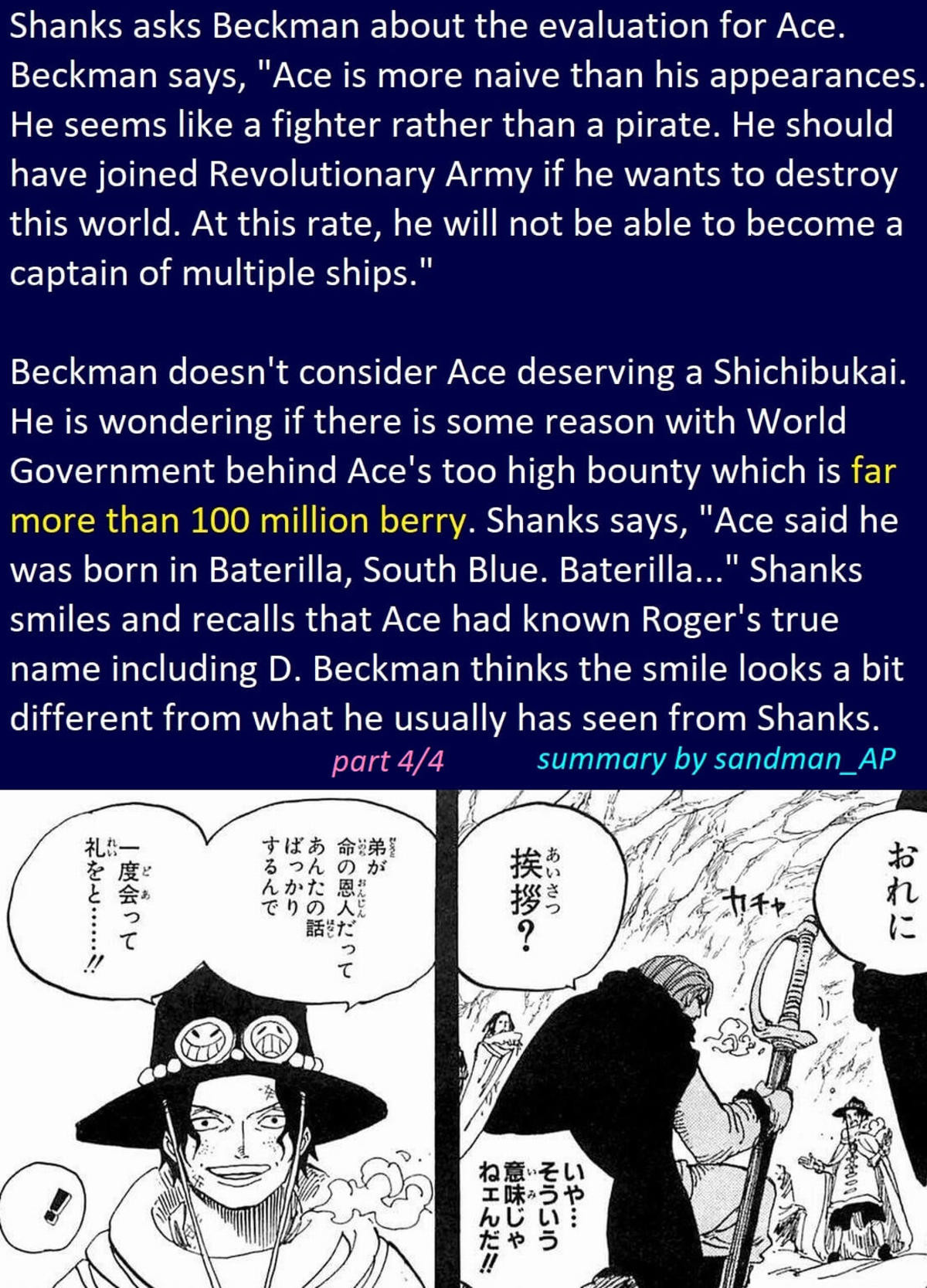 ace info. join list: onepiece (236 subs)Mention History .. Wait, have you always been posting lots of Juan Peas content and used it for reaction images, or is that a new thing for you?