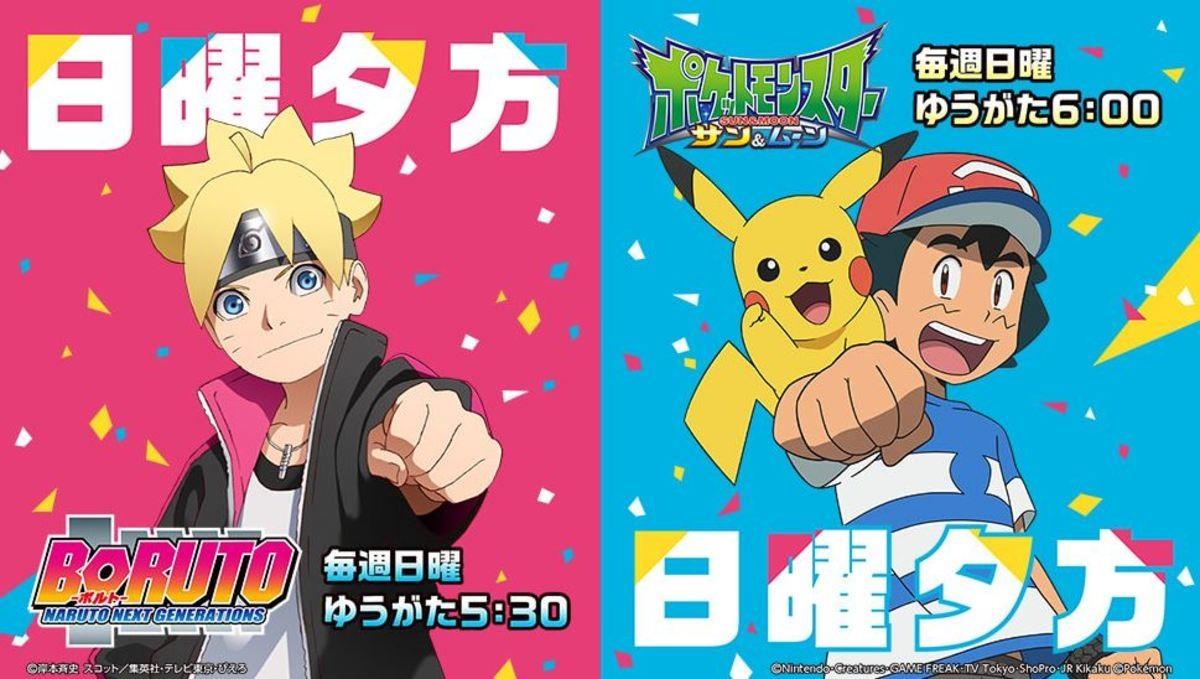 Boruto and Ash promoting their shows' new timeslots. 5:30 PM for Boruto 6:00 PM for Pokemon Sun & Moon Both on Sunday nights on TV Tokyo.. Baruto