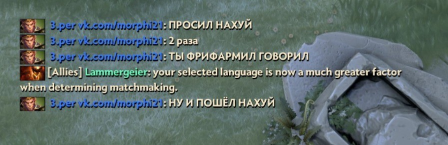Cyka blyat. . Tbl cc,  Lammergeier: your selected language is new a much greater factor when determining matchmaking. . 11 M HOLDEN. >be russian >select EU servers >select that you speak english >ruin games for literally everyone