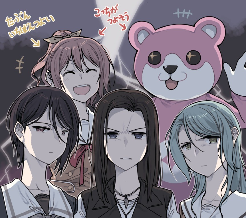"""Daily BanG Dream #682. Artist's Twitter post: Girls are from BanG Dream join list: BanGDream (87 subs)Mention History """"ラスボス組 """" """"Last boss group&q"""