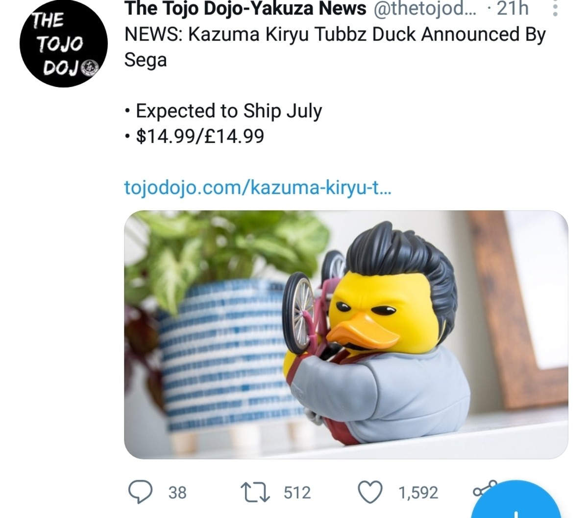 Duck kiriyu. .. Still baffles me they don't even function as proper rubber ducks and float. They apparently sink like rocks.