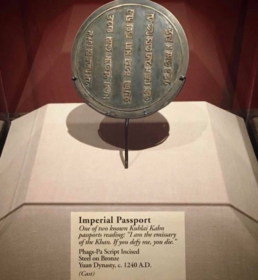"""Imperial Passport. .. mom found the """"don't with me or else"""" plate"""