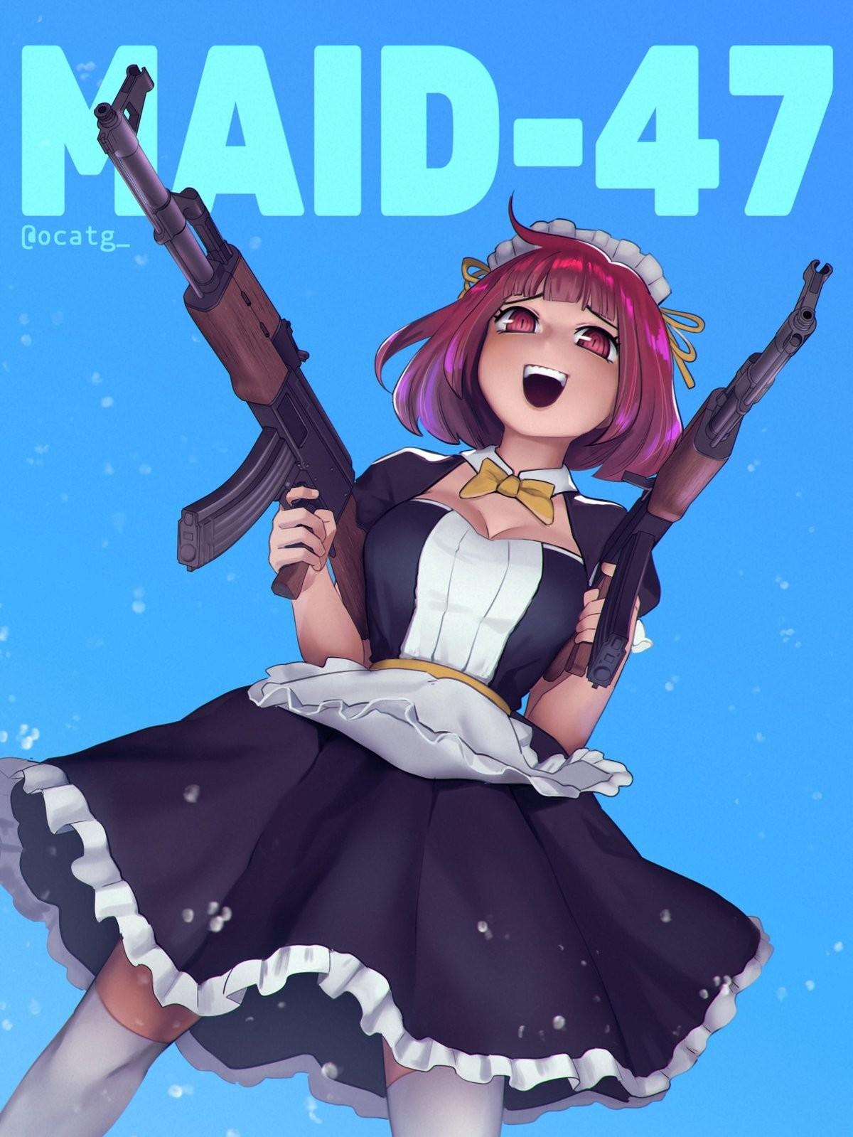 It's maid day. .. Is that Uraraka?