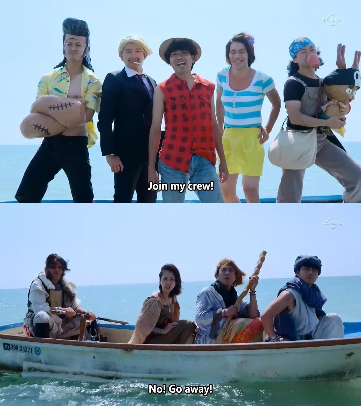 join. join list: onepiece (236 subs)Mention History.. Zoro even gets lost trying to appear in a parody.