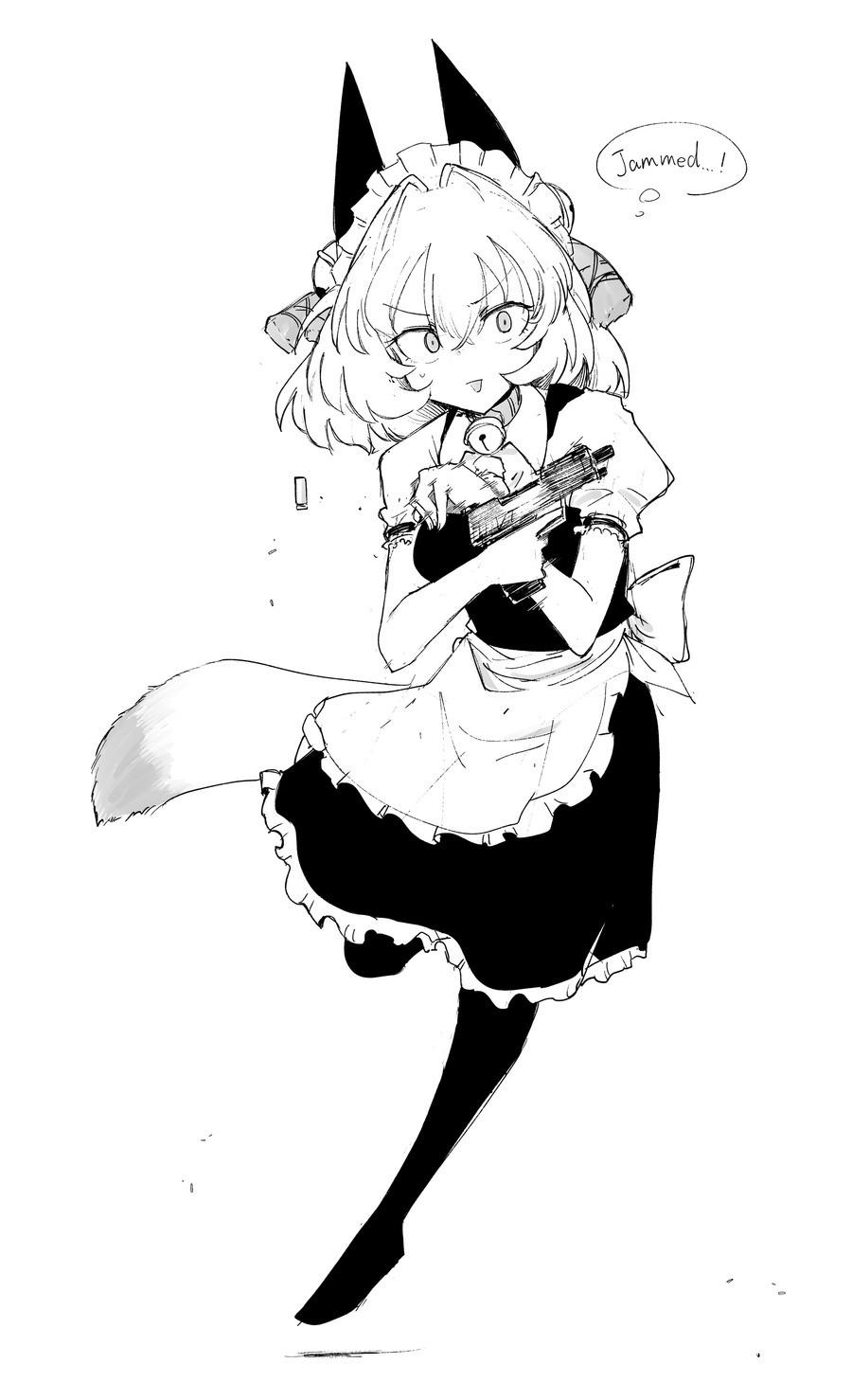 Maid. .. Cptbajusz Itssakamoto