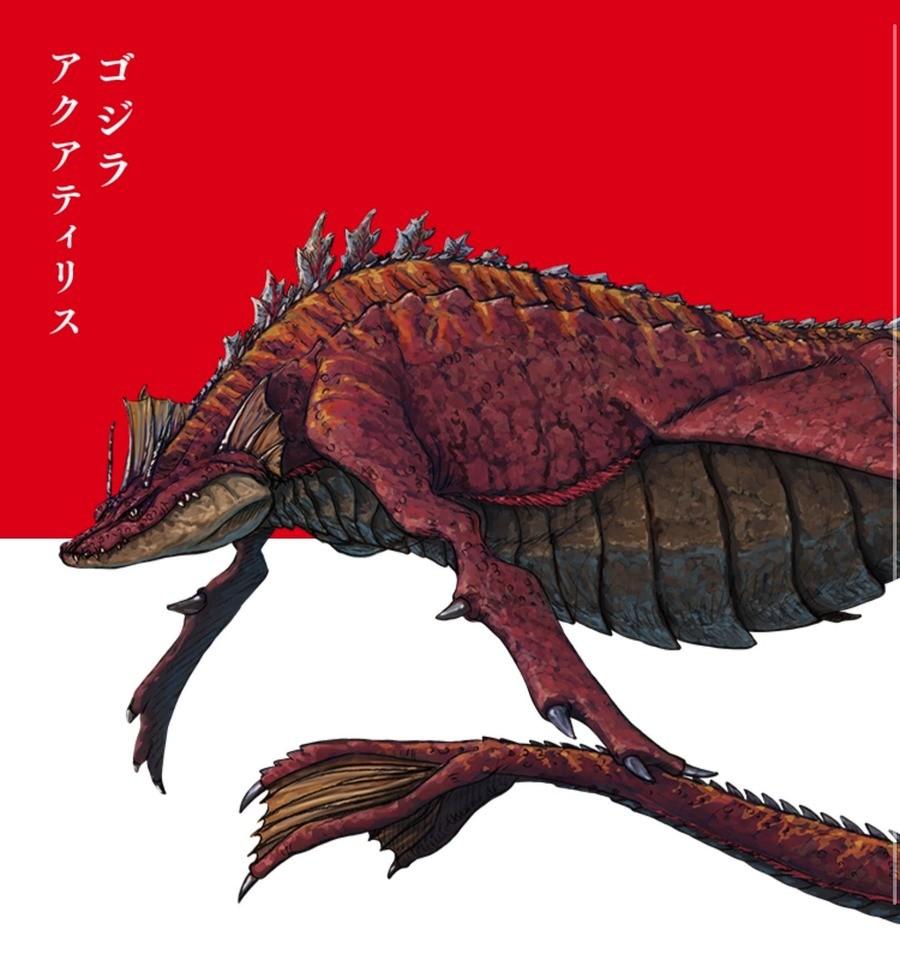 New Godzilla Evolution. .. Big fishy
