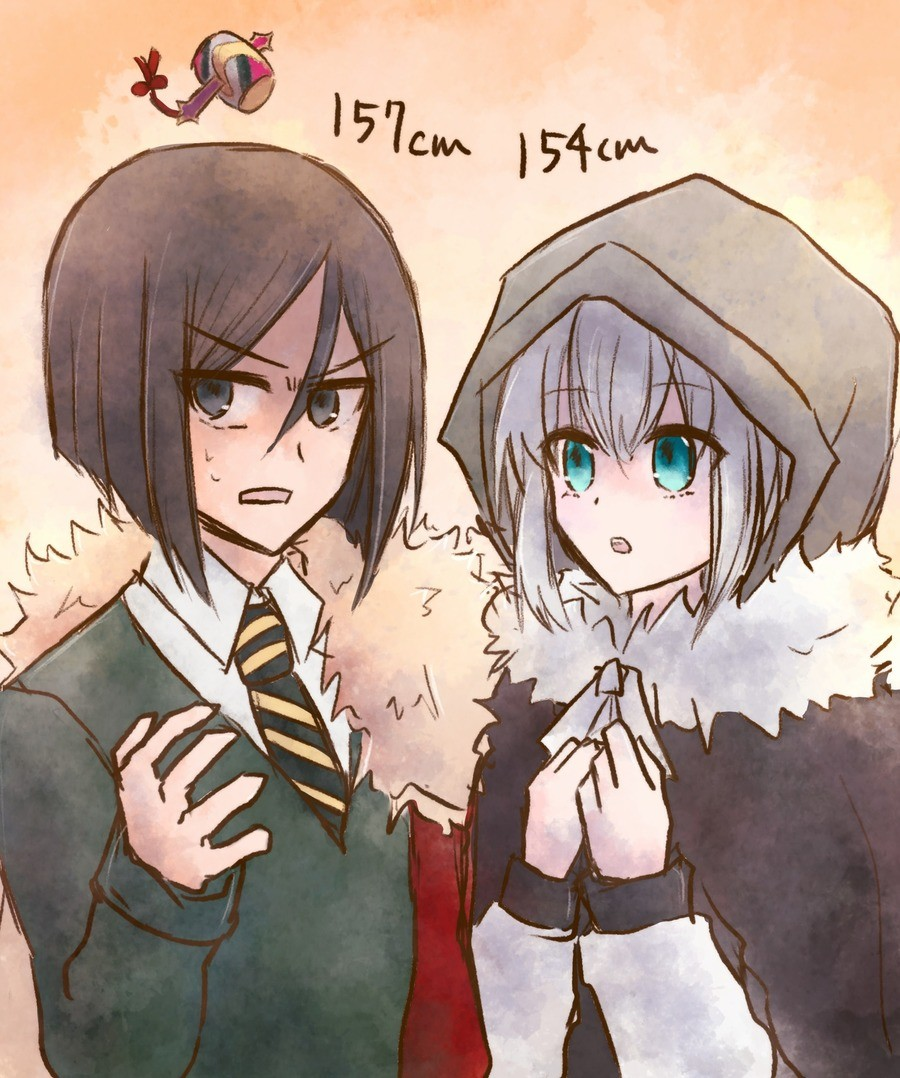quaint insensible uptight Finch. join list: TheGraveKeeper (41 subs)Mention History.. Can see it now. Waver comes out from his room as his younger self, sees Gray, goes back into his room and comes back out as his older self.