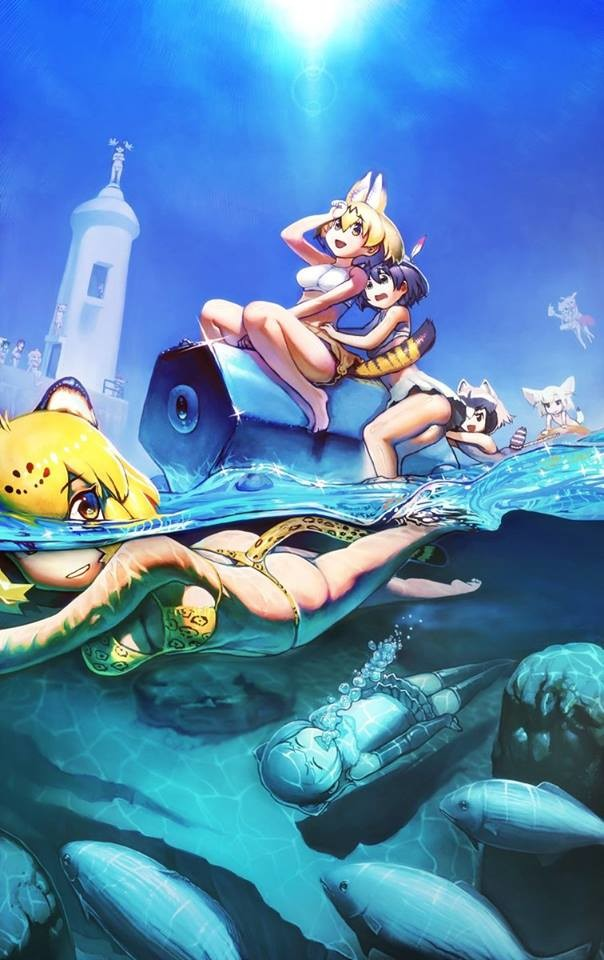 Summer Friends. join list: MonMusuManiacs (1569 subs)Mention History join list:. Reminds of me of the setting /tg/ came up with that was a bunch of cat-folk on a water world
