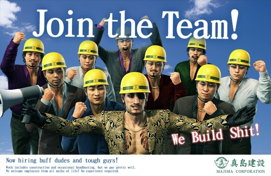 The best job you could ask for. .. If Majima opened a corporation in my country, I would sign up on the spot