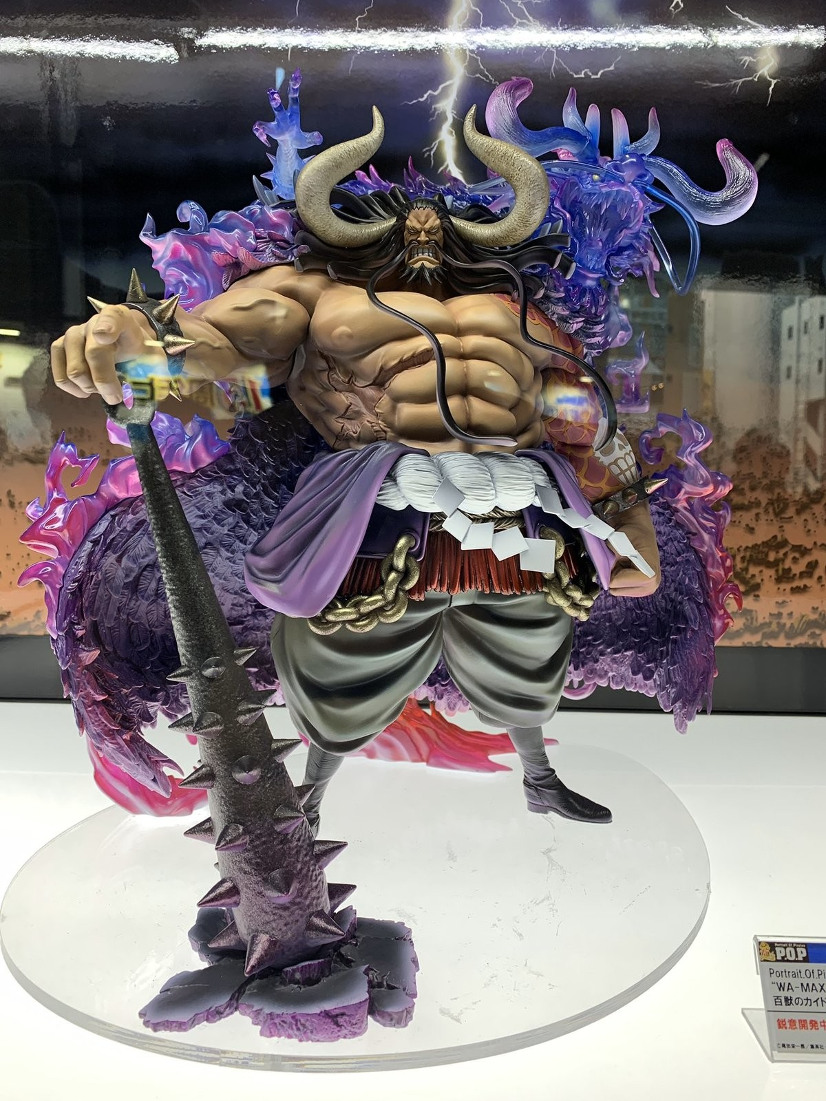 the kaido. join list: onepiece (236 subs)Mention History.. Is it just me or does Kaidos size keep changing? At one point he looks like a literal giant- like, an Elbaf giant Then he looks maybe whitebeard size (big but n