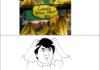 Banana Fail