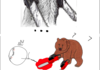 BearLove.