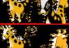 Beta Girafarig